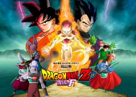 Drgaon Ball Z Resurrection No F Movie