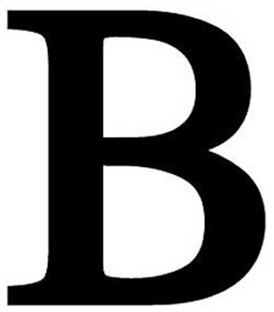 Village Wrought Iron Let, B, S Letter B Small - Contemporary - House Numbers - by UnbeatableSale ...
