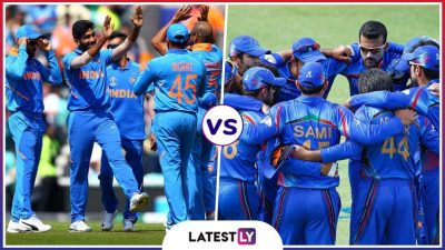 IND vs AFG Head-to-Head Record: Ahead of ICC CWC 2019 Clash, Here Are Match Results of Last ...