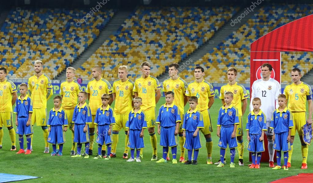 FIFA World Cup 2018 qualifying game Ukraine v Iceland     Stock     FIFA World Cup 2018 qualifying game Ukraine v Iceland     Stock Photo