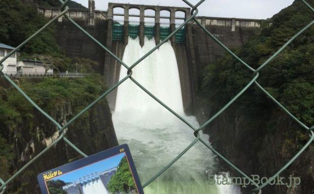 dam-maruyama-06