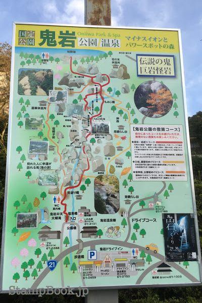 park-oniiwa-02