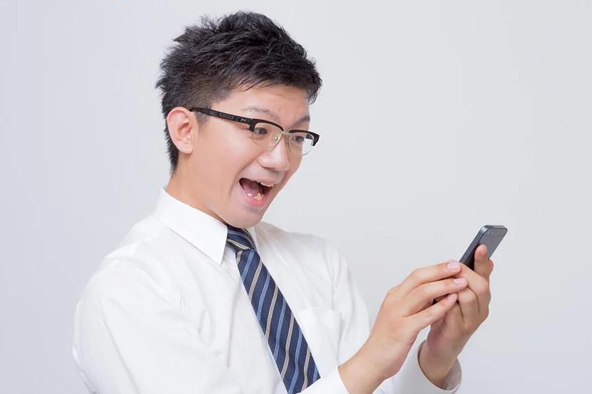 iphoneジェスチャ