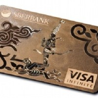 New Solid Gold Credit Card Is Ultimate Baller Status Symbol