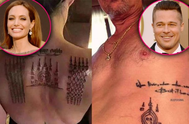 angelina jolie brad pitt matching tattoos photos