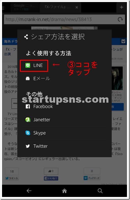 Screenshot_2015-2