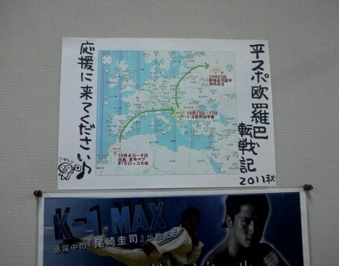 平塚のプロトレーナーがいる治療院-2011_1004_204109_292.jpg