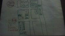 タコライス COMEDOR-地図