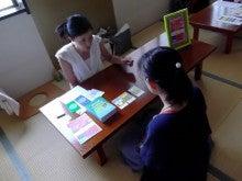 「癒しの女子会 横井恵」の画像検索結果
