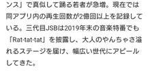_20200207_085257.JPG