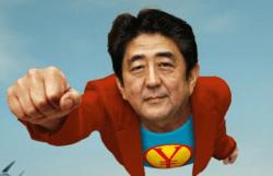 Japanese Yen: The Joker in the Pack