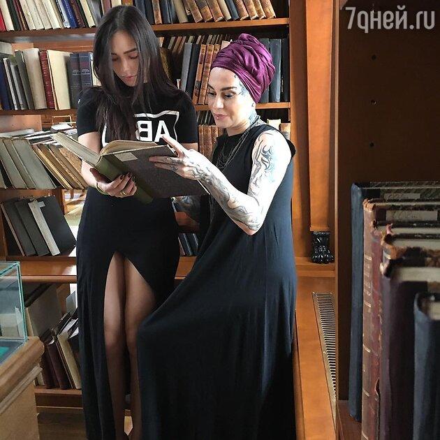 Наргиз Закирова, Ольга Серябкина