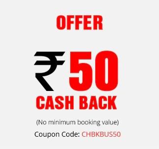 http://i2.wp.com/static.abhibus.com/img/newsletter/chbkoffer/offers3/abhibus-cashback-offer1-n.jpg?w=1170