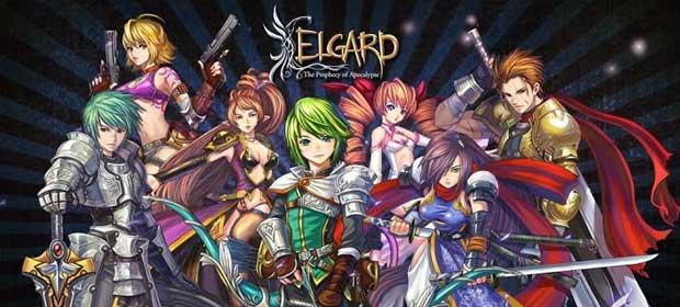 ELGARD - MORPG