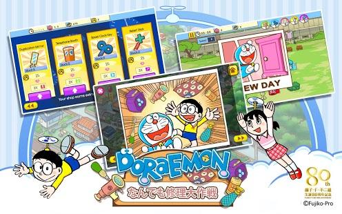 Doraemon Repair Shop