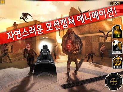 Awake Zombie: HELL GATE