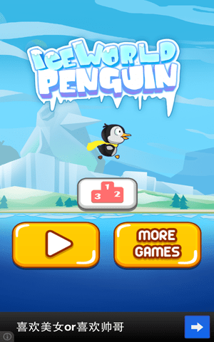 Ice World Penguin