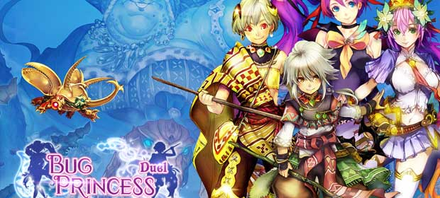Bug Princess Duel