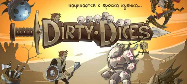 DirtyDices