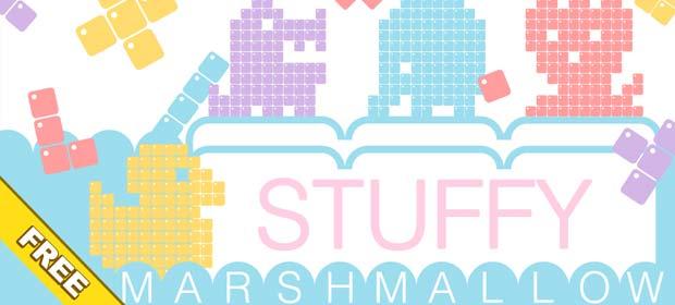 Marshmallow Stuffy