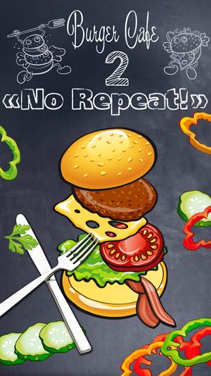 """Burger Cafe """"No Repeat"""" 2"""