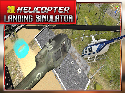 Helicopter Landing Simulator