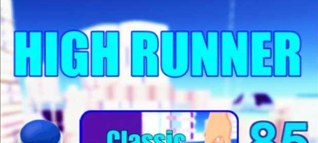High Runner