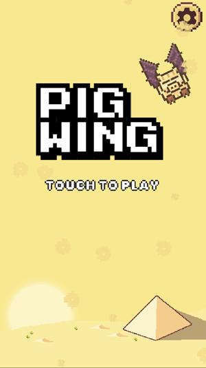 Pig Wing