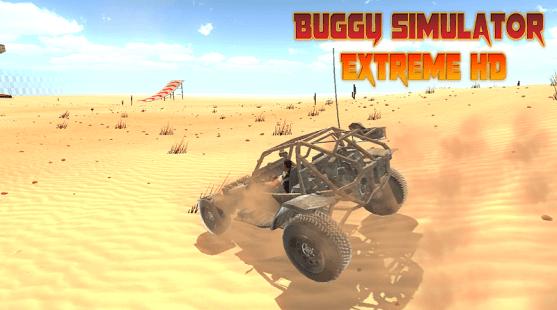 Buggy Simulator Extreme HD