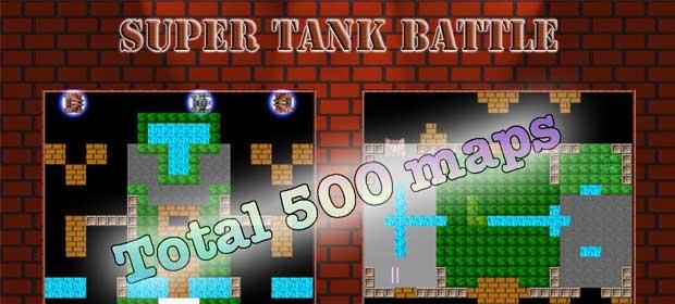 Super Tank Battle - 500 Maps