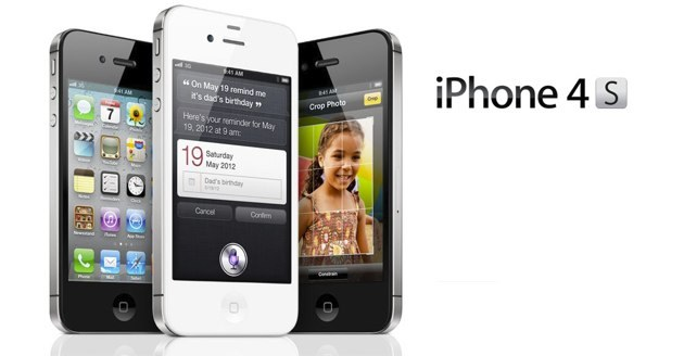 mw-630-iphone-4s-header-630w