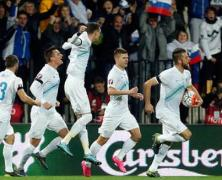 Video: Slovenia vs Ukraine