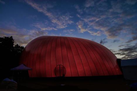 Ark Nova by Arata Isozaki and Anish Kapoor