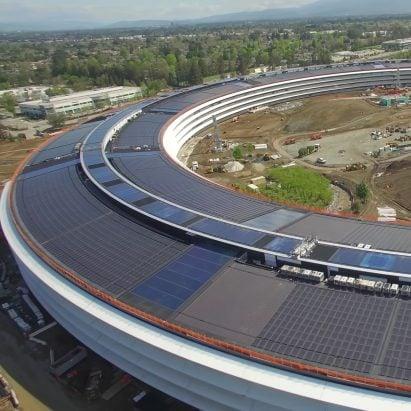 apple cupertino office s