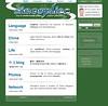 Old Sinosplice Homepage