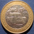 Squared Circle - Isle of Man £2 Coin - Ferrari 250GTO