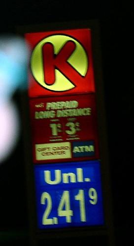 Phoenix Gas Station
