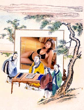Image created by John Pasden (c) 2003.  Sources: confucius.org, some Japanese bikini site.