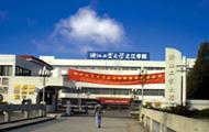 Zhejiang University of Technology