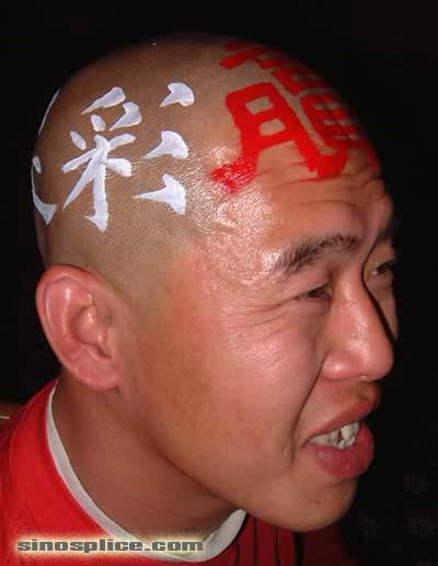 字-head
