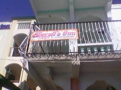 Sheryll's Inn sa Puerto Galera