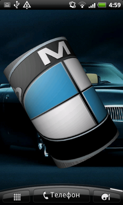 Free BMW 3D Logo Live Wallpaper APK Download For Android | GetJar