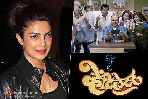 Priyanka Chopra shares teaser of maiden Marathi production 'Ventilator'