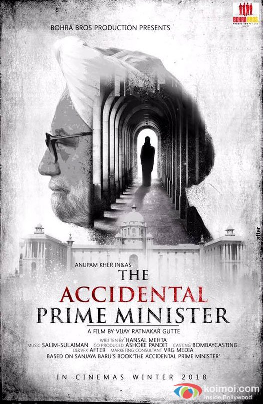 Poster Of Anupam Kher's The Accidental Prime Minister Is Out!