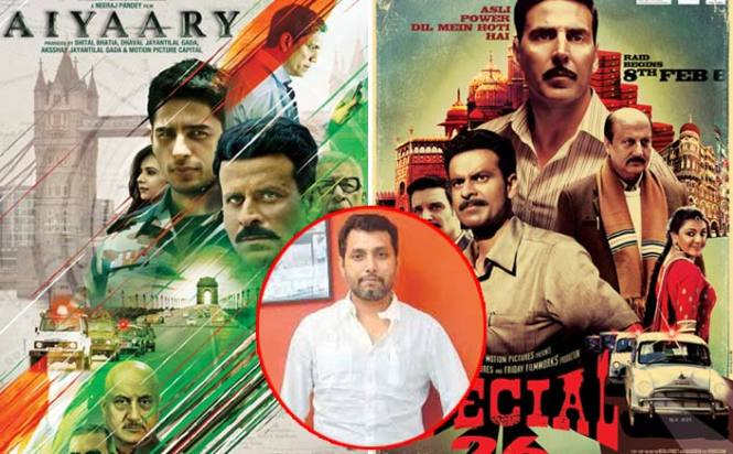 Neeraj Pandey's 'Aiyaary' shares a special connection with 'Special 26'