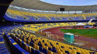 [FOTOS] La Primera B tendrá más estadios de lujo que la Primera División   Tele 13