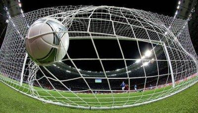 Лига Наций УЕФА: что это такое? - 24.01.2018 09:44 — Новости Укринформ