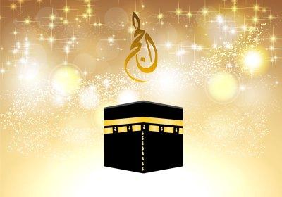 Eid Ul Adha Card Free Download - Toast Nuances
