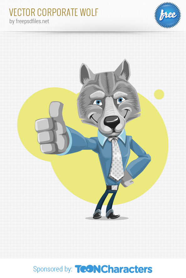 Vector Corporate Wolf