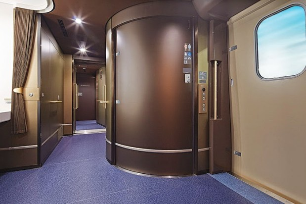 Shinkansen Interior W7